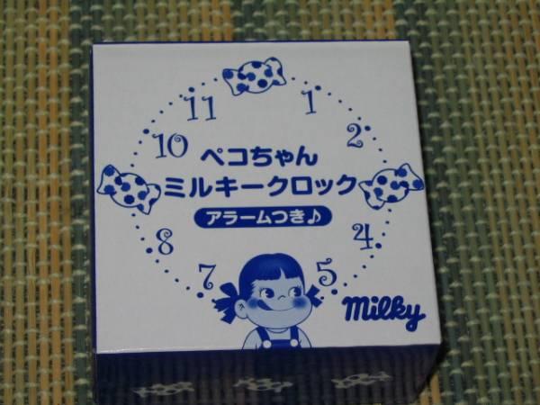 ★★非売品★ペコちゃん★目覚まし時計★★_画像2