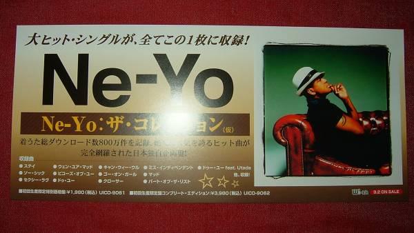 【ミニポスターF6】 Ne-Yo/ザ・コレクション 非売品!