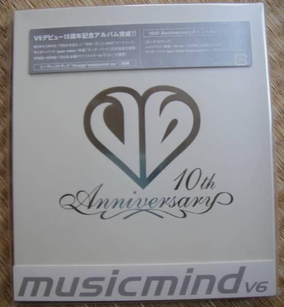 V6 musicmind 10周年記念イベント限定 CD 新品