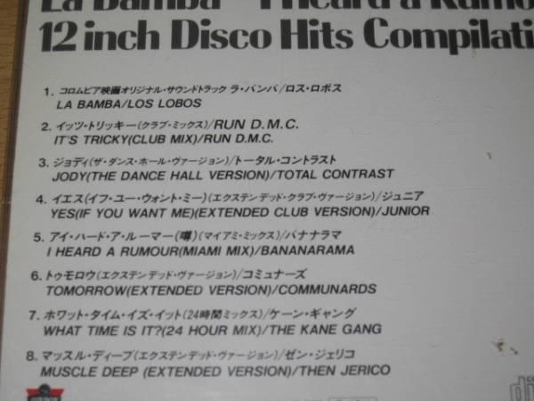 CD「ラ・バンバ~アイ・ハード・ア・ルーマ」ディスコ・ヒッツ
