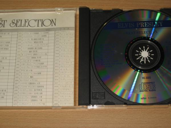 CD「ELVIS PRESLEY」BEST SELECTION