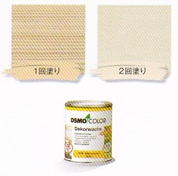 オスモカラー ウッドワックスオパーク 「日本の色」0.75L_画像1