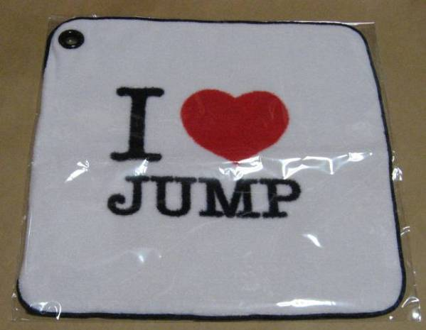 Hey! Say! JUMP  I LOVE ハンカチ 伊野尾慧 中島裕翔 山田