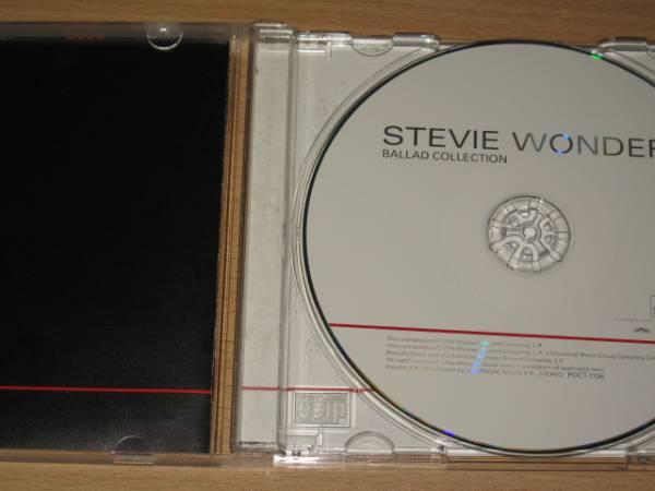 CD「スティーヴィー・ワンダー・バラード・コレクション」