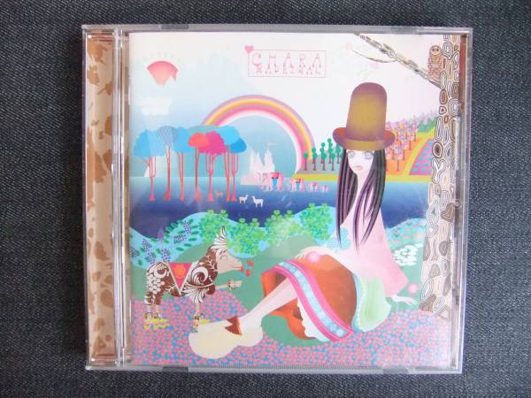 CD альбом -3 Чара Мадригал бла