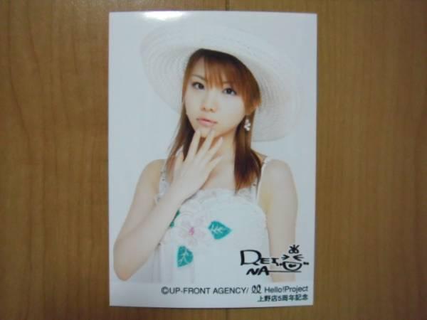 2006/5/1【田中れいな】ハロショ上野店5周年記念サイン入生写真