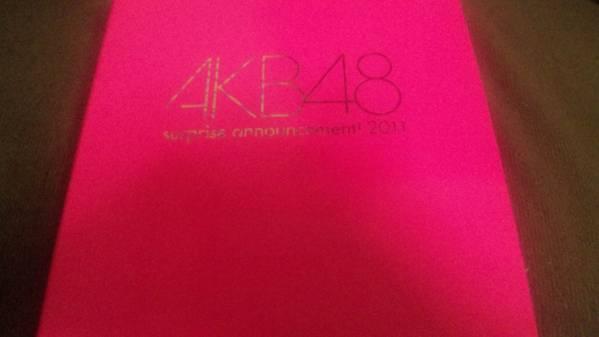 AKB48 Surprise announcement! 2011 カード92枚 希少 ライブ・総選挙グッズの画像