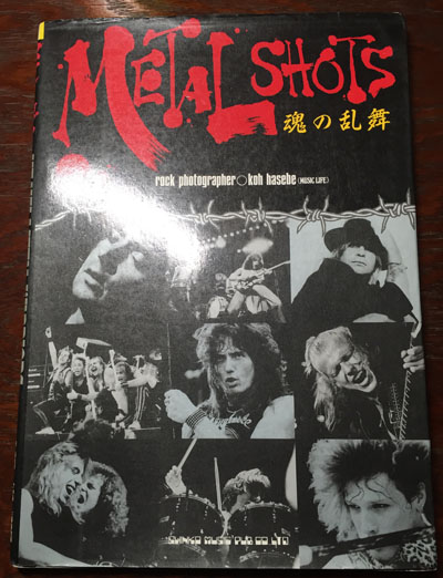 メタル ショット― 魂の乱舞 Heavy metal warriors