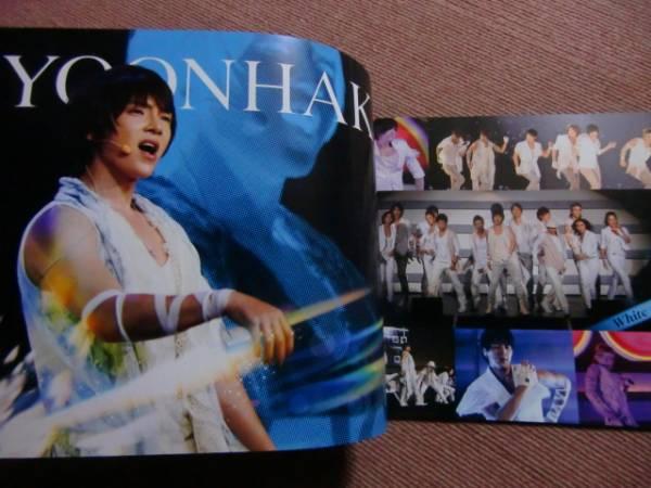 即決★超新星★パンフ《LIVE MOVIE in 3D CHOSHINSEI SHOW 2010》ライブ映画 パンフレット/ユナク