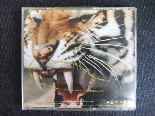 CDアルバム-3  ケツメイシ  ケツノポリス3  _画像2