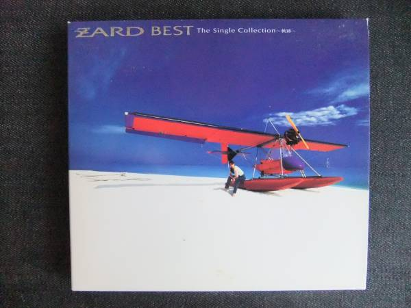 CDアルバム-3  ZARD BEST The Single Collection ~軌跡~ _画像1