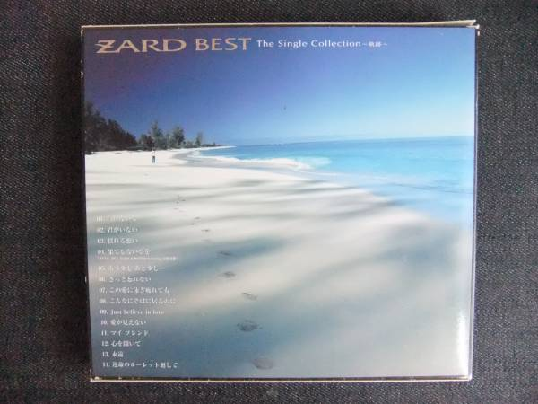 CDアルバム-3  ZARD BEST The Single Collection ~軌跡~ _画像2