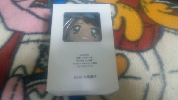 AKB48 KAGOME 野菜一日これ一本 ヴォイスストラップ 大島優子 ライブ・総選挙グッズの画像