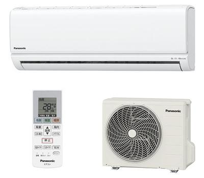 新品 パナソニック CS-256CF エアコン 冷暖房除湿 8畳 札幌_イメージ画像
