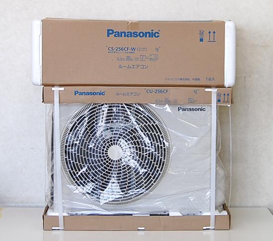 新品 パナソニック CS-256CF エアコン 冷暖房除湿 8畳 札幌_画像1