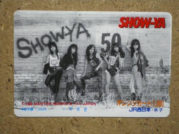 91218・SHOW-YA 寺田恵子 オレンジカード