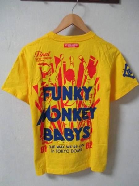 ファンキーモンキーベイビーズ '13おま道ファイナルTシャツ M