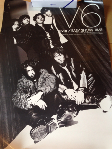 V6 over 初回限定ポスター