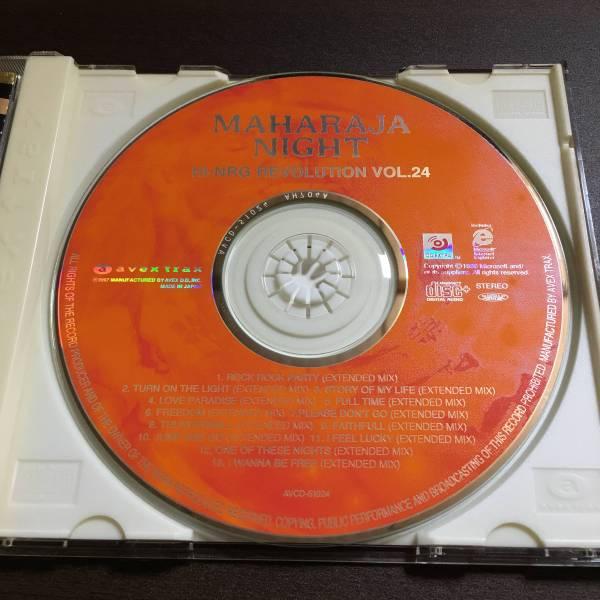 ☆MAHARAJA NIGHT HI-NRG REVOLUTION Vol.24 マハラジャナイト☆