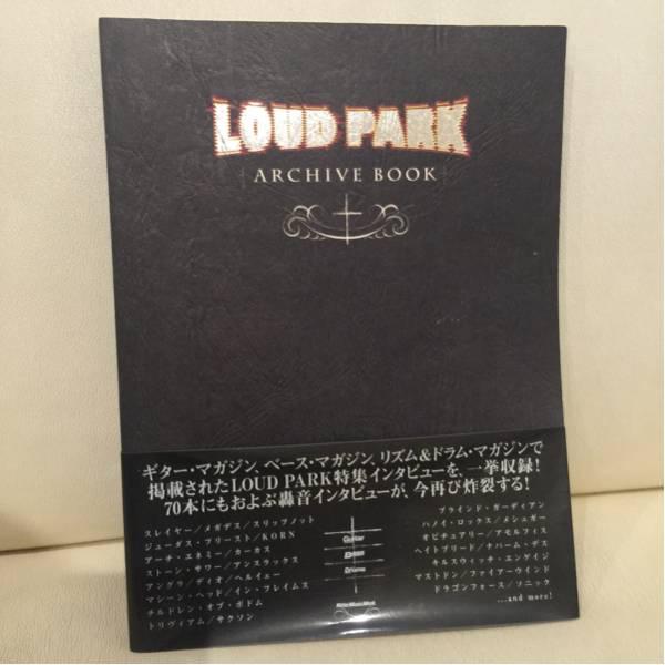 本 loudpark archive book ラウドパーク 2006-2010