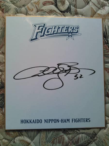 北海道 日本ハム ファイターズ バース #52 直筆 サイン ロゴ色紙