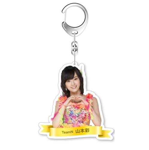 NMB48キーホルダー(AKB48 グループショップ Ver.) 山本彩 ライブ・総選挙グッズの画像
