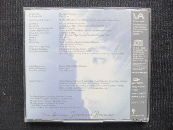 CDアルバム-2    松任谷由実  TEARS AND REASONS  _画像2
