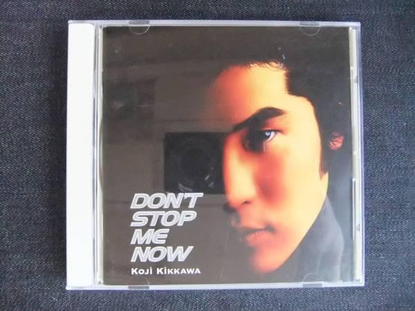 CDアルバム-3  吉川晃司  DON'T STOP ME NOW_画像1