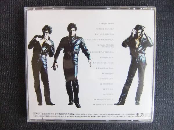 CDアルバム-3  吉川晃司  DON'T STOP ME NOW_画像2