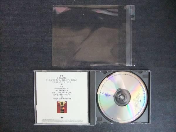 CDアルバム-3  久宝留理子  ラフ・カット・ダイヤモンド _画像3