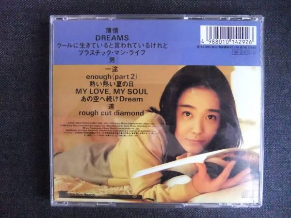 CDアルバム-3  久宝留理子  ラフ・カット・ダイヤモンド _画像2