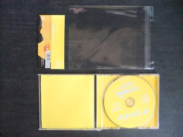 CDアルバム-3  ケツメイシ  ケツの嵐 ~秋BEST~  帯付き_画像3