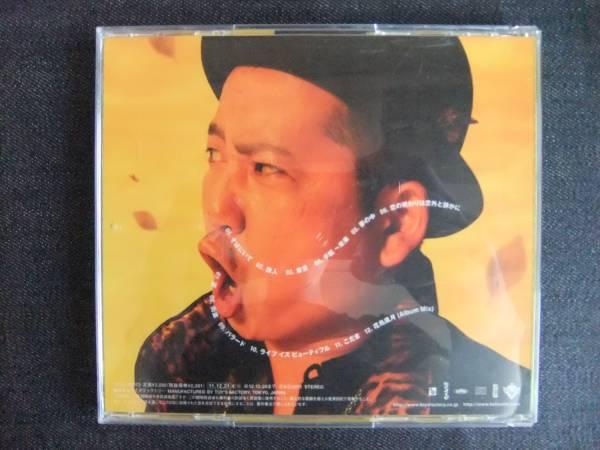 CDアルバム-3  ケツメイシ  ケツの嵐 ~秋BEST~  帯付き_画像2