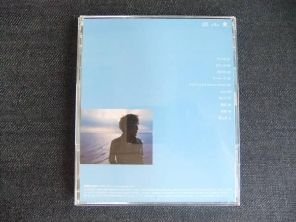 CDアルバム-3   スガシカオ  TIME   帯付き_画像2
