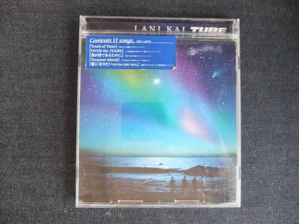 CDアルバム-3  TUBE  LANI KAI  チューブ 帯付き_画像1