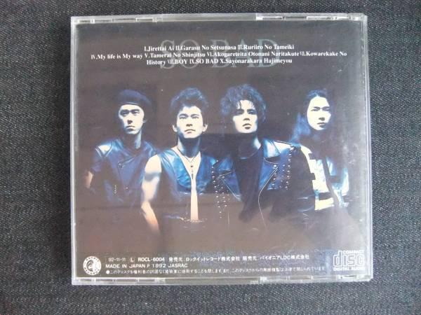 CDアルバム-3  T-BOLAN   SO BAD _画像2