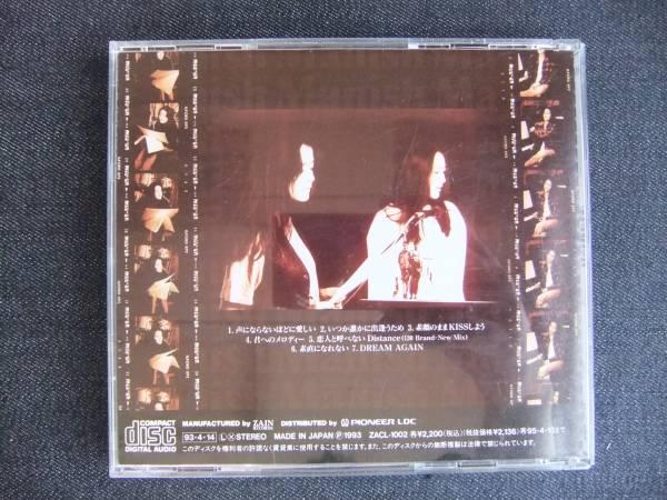 CDアルバム-3   Manish  MANISH マニッシュ 帯付き_画像2