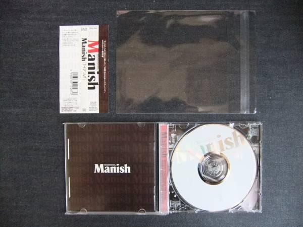 CDアルバム-3   Manish  MANISH マニッシュ 帯付き_画像3