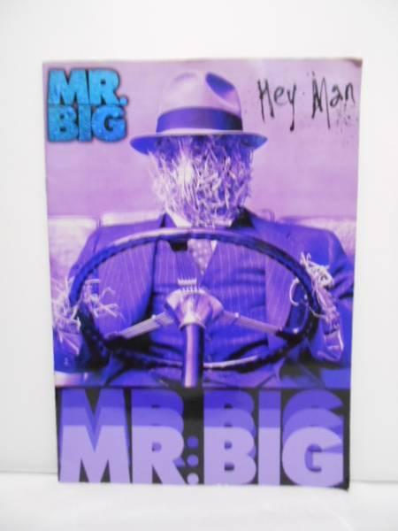 即決★MR.BIG「Hey Man」1996 ミスタービッグ★ツアーパンフ