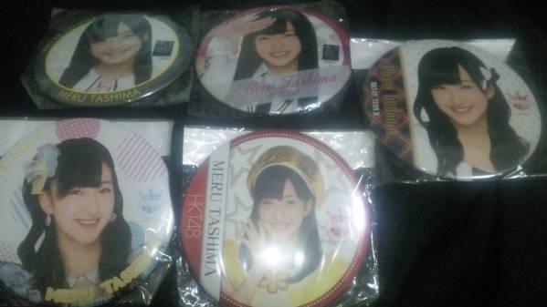HKT48 デカ缶バッジ 田島芽瑠 9個セット 新品 希少 ライブグッズの画像