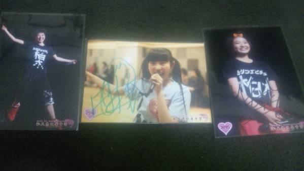 私立恵比寿中学 エビ中 生写真 サイン入り 3枚 柏木ひなた ライブグッズの画像
