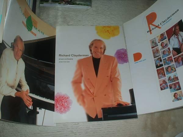 リチャード・クレイダーマン日本ツアー99・00・02年パンフレット