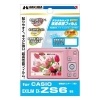 ◆送料¥0~◆カシオ ZS6用専用 液晶保護フィルム★ブルーレイヤー反射防止コーティング採用★DGF-CEZS6