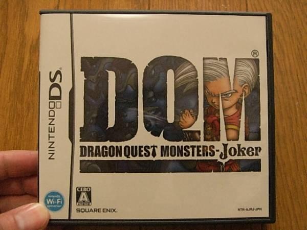 DS ソフト 「DQM ドラゴンクエスト モンスターズ ジョーカー」 ケース・取説付き!