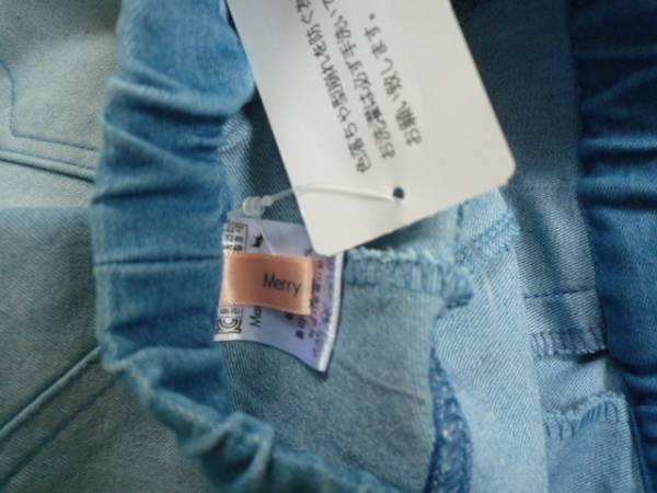 【新品・半額】■Merry Kate■韓国子供服 裾ビジューデニム XXL_画像3