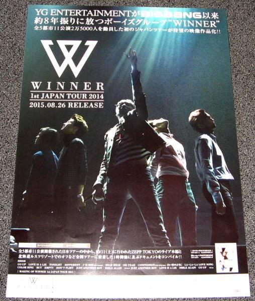 Γ6 告知ポスター [WINNER 1st JAPAN TOUR 2014]