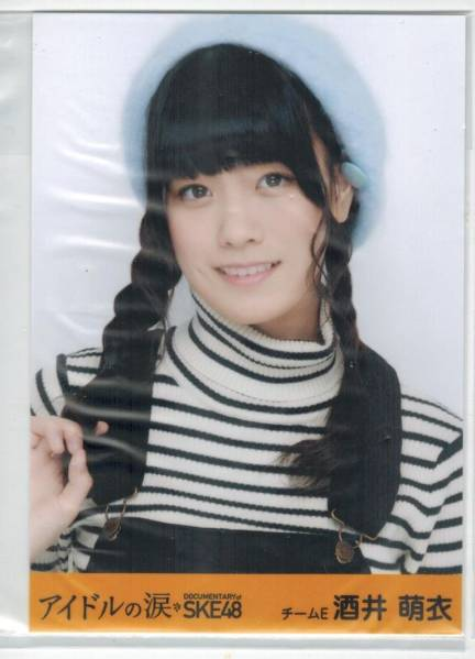 SKE48 アイドルの涙 DOCUMENTARY of SKE48 DVD 封入特典生写真 酒井萌衣