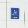 東芝 SDカード2GB 日本製 送料無料