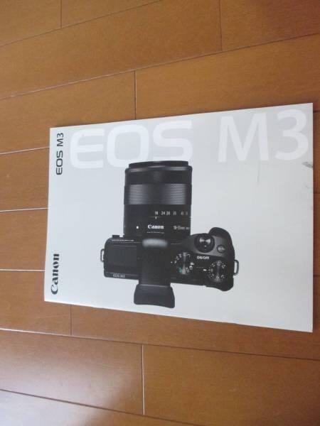 BA7558カタログ*キャノン*EOS M3*2015.2発行21P