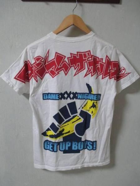 マキシマムザホルモン メタルポーズ バナナTシャツ 白 Sサイズ